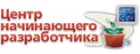 ee344849.logo1(ru-ru,MSDN.10)[1]